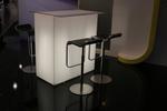 Обзавеждане с модерни бар столове