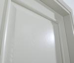 таблени интериорни врати класни